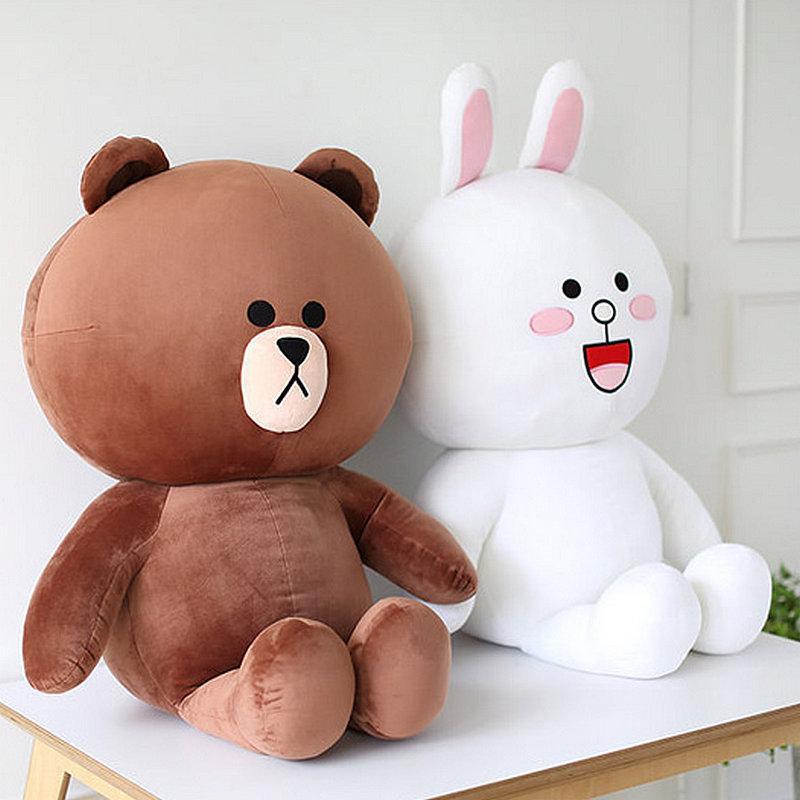Compre 40 Cm 70 Cm Bonito Urso Pardo Pelúcia Coréia Brinquedo Coelho Branco  Recheado Macio Boneca Amigo Crianças Brinquedo Caçoa O Presente Para A  Namorada ... 37c47671bfd9c