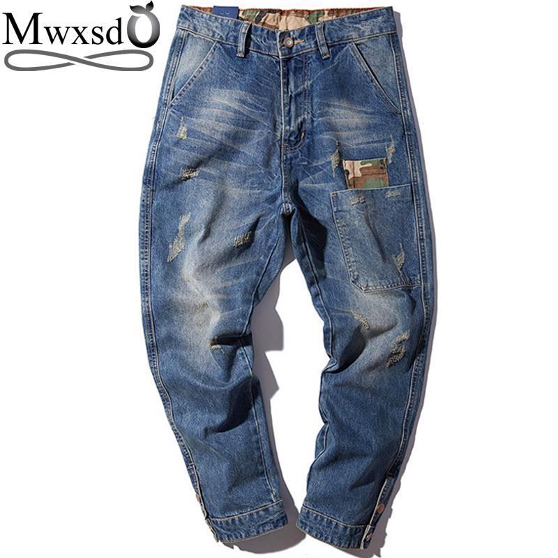 8d5a8d6f3 Mwxsd marca hombres pantalones vaqueros Harem pantalones pies pequeños  marea masculina marca pantalones vaqueros de los hombres japoneses sueltos  ...