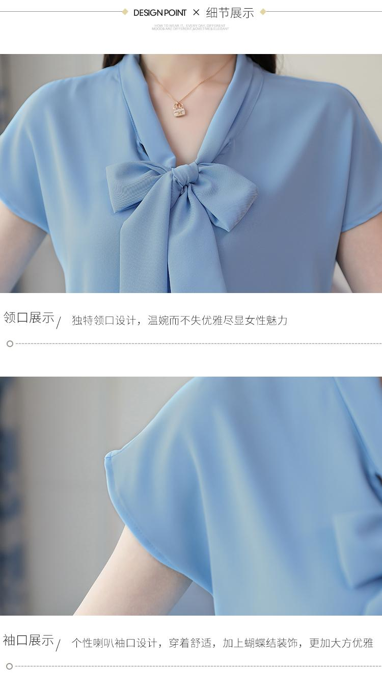 2018 New Fashion Bow Neck Femmes Vêtements Été Haut À Manches Courtes Blanc En Mousseline De Soie Blouse Chemise Solide Formelle Dames Tops Blusas