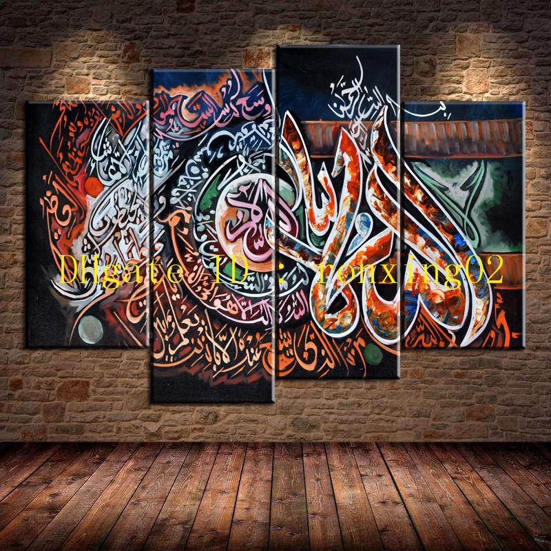 Compre Ayatul Kursi 2,Home Decor Hd Impreso Arte Moderno Pintura ...