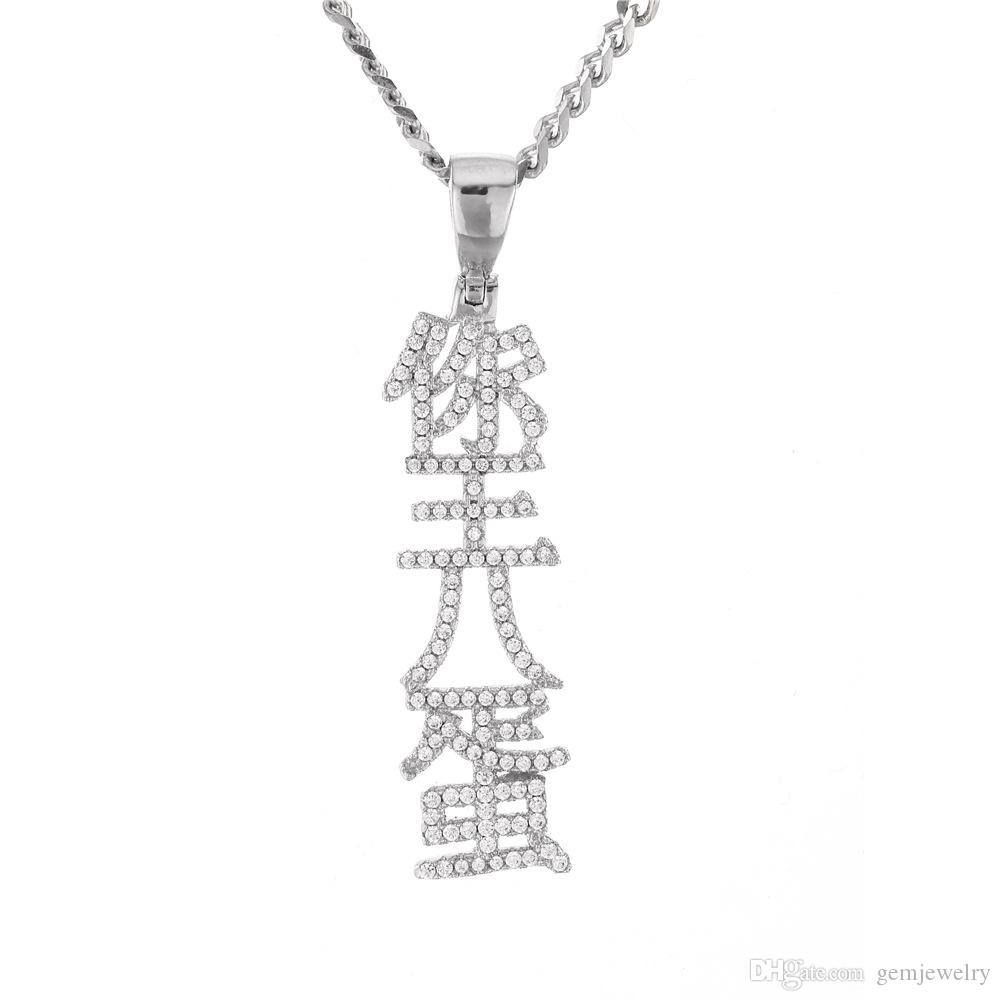"""Mens Iced Out CZ Charm Letters Pendants Necklaces Hip Hop Jewelry Silver Golden With 24"""" Cuban Chains"""