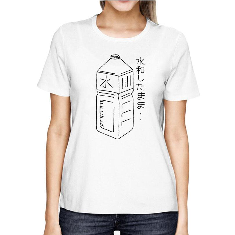 1bcd2f210 Women's Tee Tumblr Harajuku Graphic Tee Shirt Fashion Printing Women Tops  Japanese Water Bottle T Shirt Funny Keep Hydrated Saying T Shirts