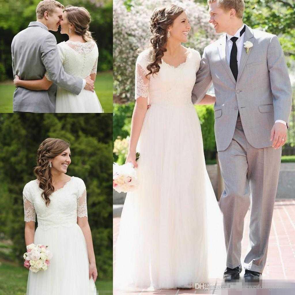 0927a6c7ff80b A-Line Lace Tulle Beach Modest Wedding Dresses 2018 Short Sleeves Cheap  Simple Summer Garden Informal Reception Bridal Gowns Mature Bride