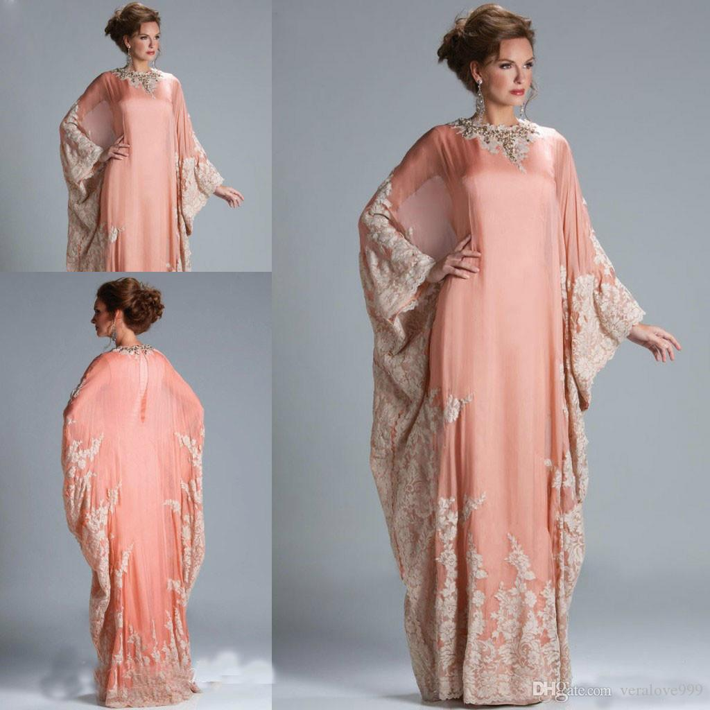 2017 Coral Abaya Muslim Evening Dresses Moroccan Dubai Kaftan High ...