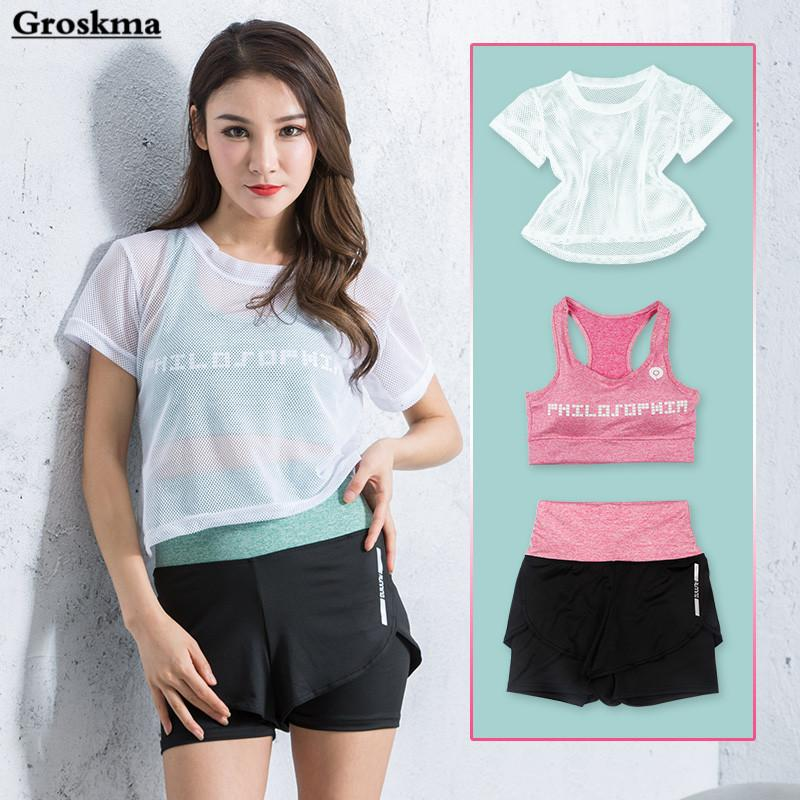 8347a994bc012 2019 Mesh T Shirt+Bra+High Waist Shorts Women Sport Training Set Quick Dry  Womens Outdoor Fitness Gym Yoga Clothing From Capsicum