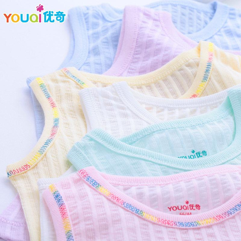 499acb692240 2019 YOUQI Thin Summer Baby Clothing Set Cotton Vest Baby Boy Girl Clothes 6  9 Months 3 Years Short Sleeve T Shirt Pants Pajamas Suit Y1891309 From ...