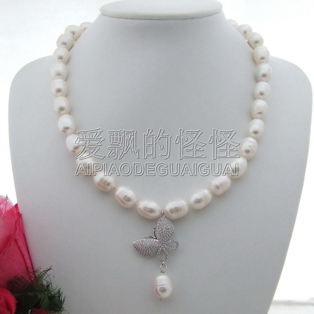 "N101909 18"" White Rice Freshwater Pearl Necklace Butterfly CZ Pendant"