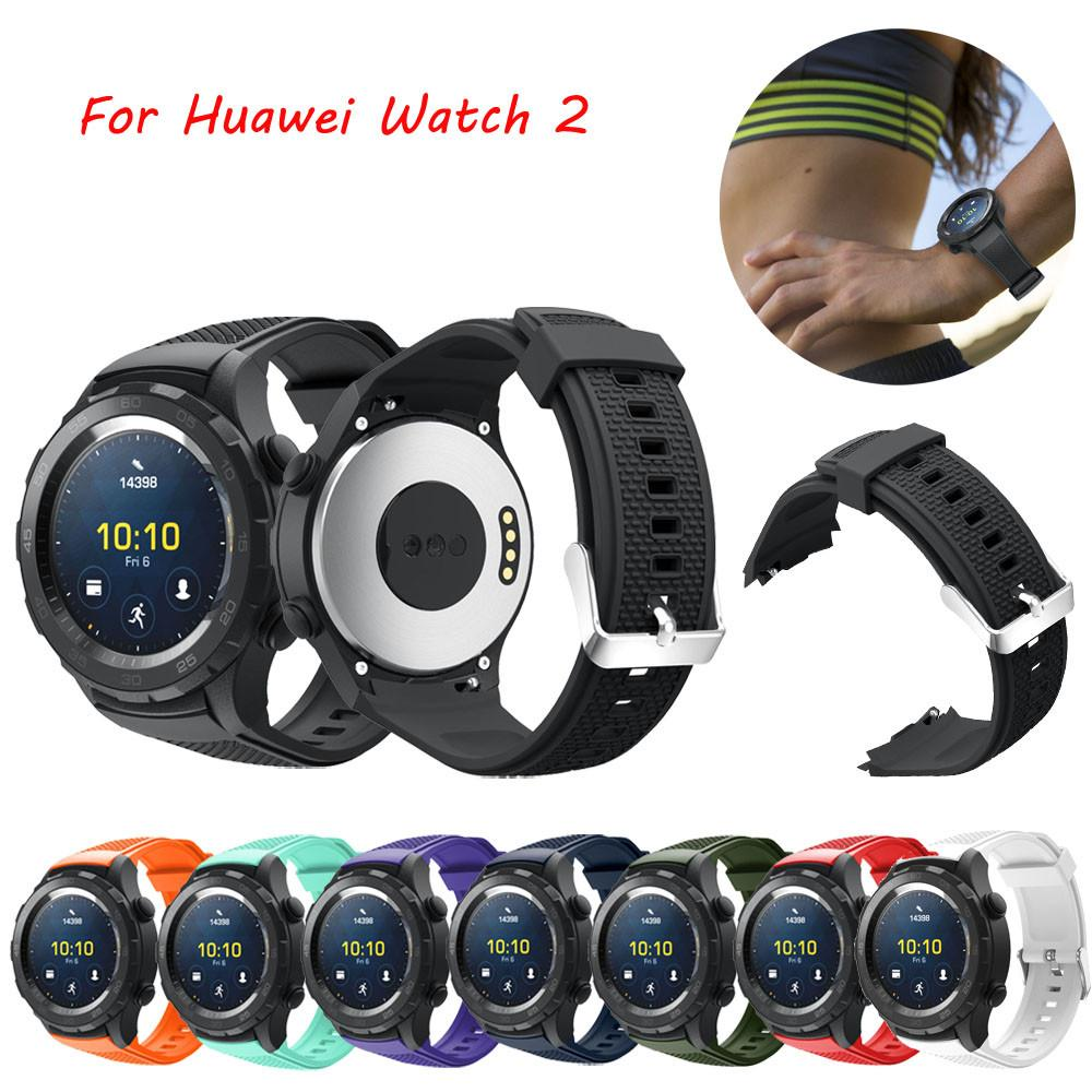 6b1b99a19ea48e Watch Band Replacement Wrist Strap Silicagel Soft Band Strap For Huawei  Watch 2 6A23 Drop Shipping Best Smart Watches Ios Smartwatch 2 Accessories  From ...