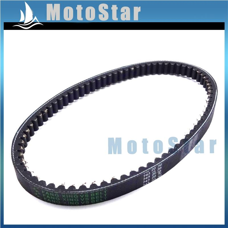 743 20 30 CVT Drive Belt For GY6 125cc 150cc Engine Chinese Scooter Moped  Go Kart ATV Quad 4 Wheeler
