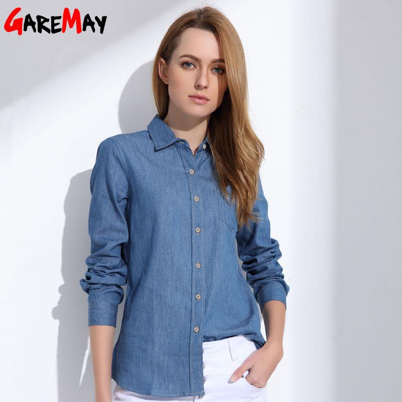f5577b3ff6 2019 Denim Shirt Female Long Sleeve Shirt Womens Denim Blouse Classic Jeans  2017 Cotton Slim Tops Femme Clothing GAREMAY NZ03 From Fenghuangmu