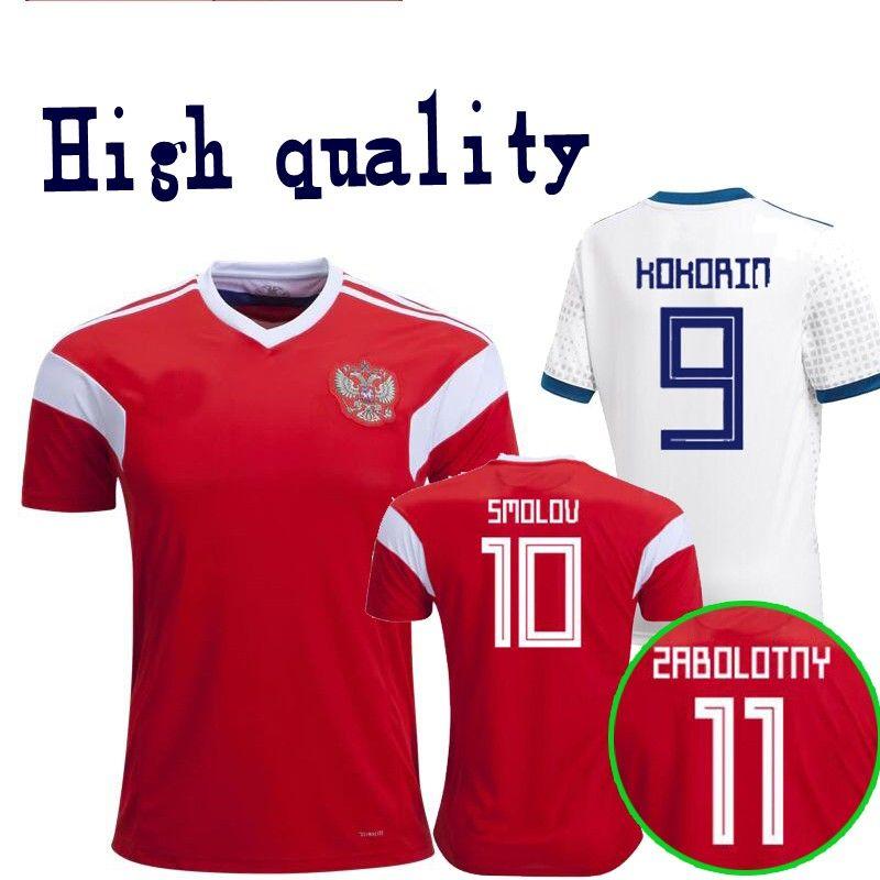 4b1895f89 2018 World Cup 2018 Russia Soccer Jersey ARSHAVIN KERZHAKOV YUSUPOV DZAGOEV  KOMBAROV DZYUBA IONOV Russian Football Shirt Size S XXL From Jinxi520