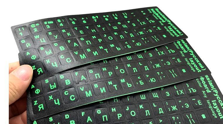 Pack of 2 Russian Keyboard Stickers Standard Letters Button Russian layout  Alphabet for Laptop Desktop PC Computer Free shipping