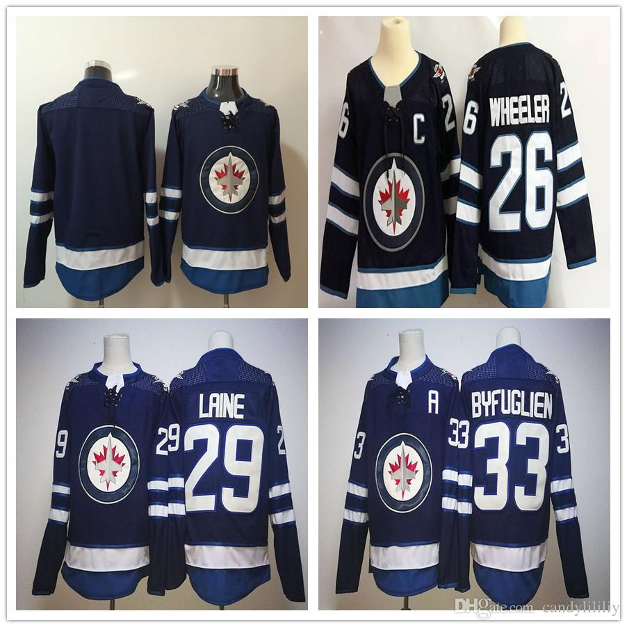 jets jersey cheap