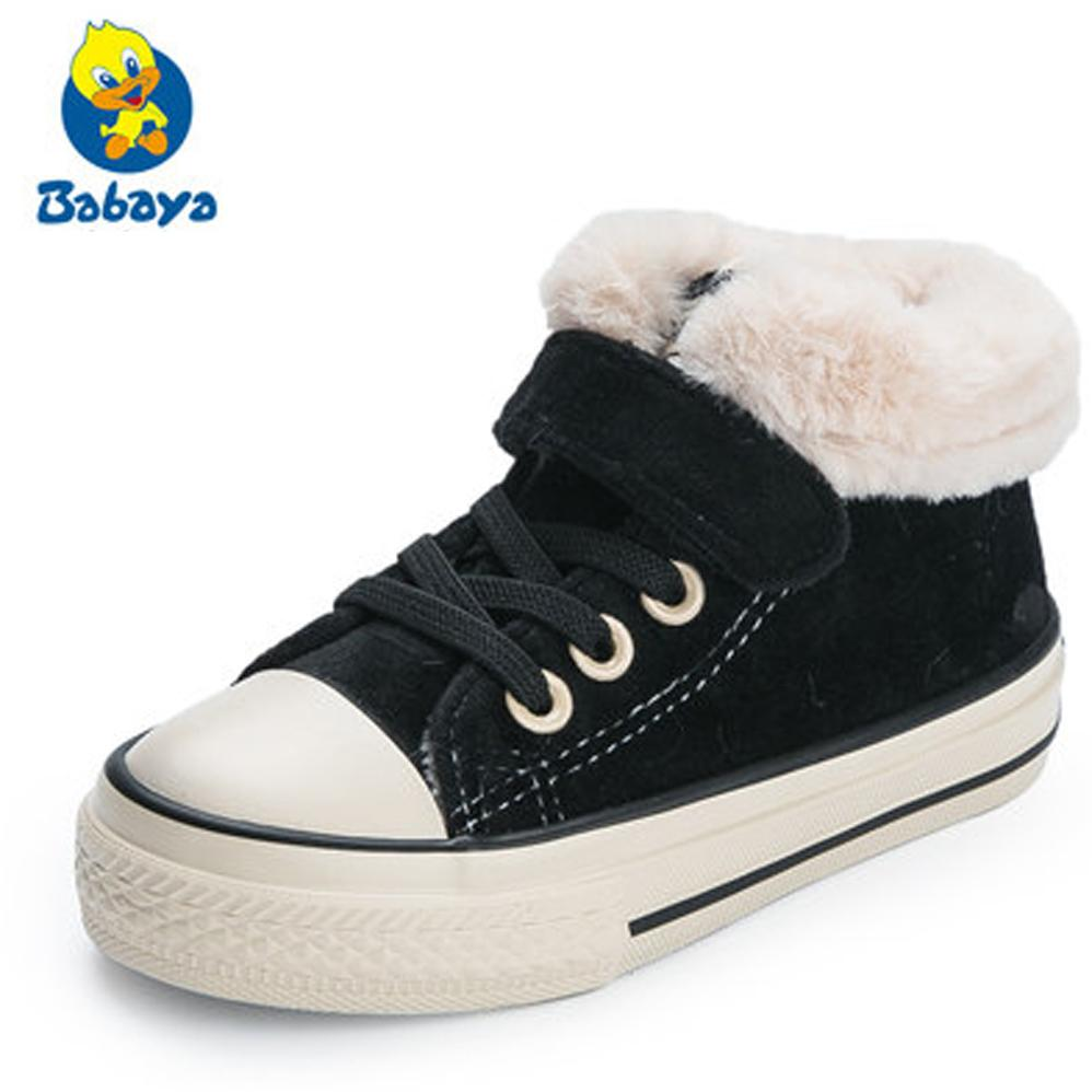 Winter children 's shoes girls plus velvet canvas shoes children princess warm boots new brand kids baby winter sneakers