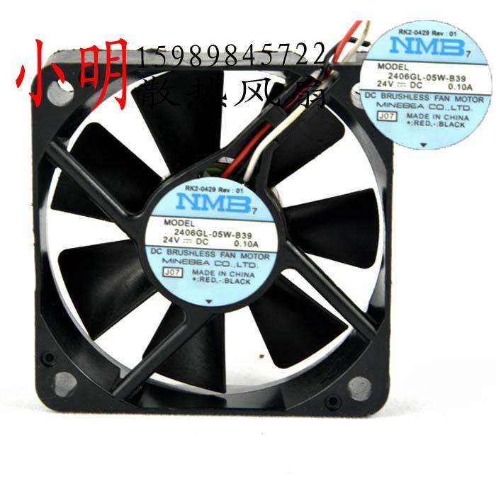 For original NMB inverter cooling fan 6CM 6015 2406GL-05W-B39 24V 0 10A  quality assurance