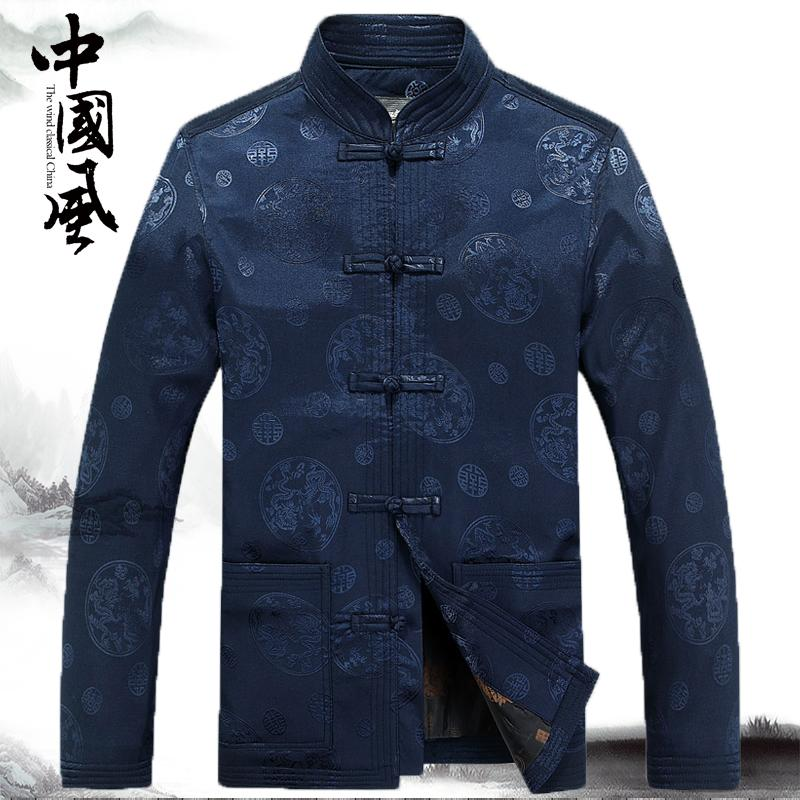Tang Oriental Fu Homme Tops Les Pour Vêtements Veste Traditionnel Chinois Costume Cheongsam Porter Kung Vintage Hommes Y7gyIbf6v