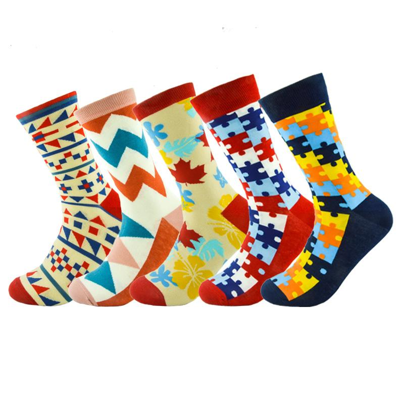Men's Socks Mens Thermal Happy Socks High Quality Colorful Design Men Combed Cotton Funny Socks Novelty Skateboard Socks Gift For Hombre
