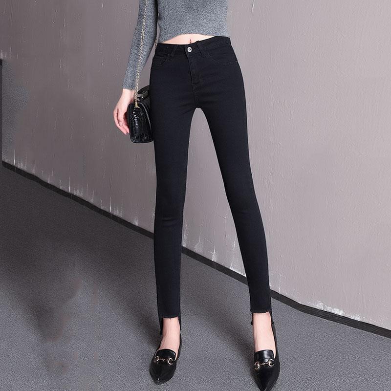 2aeb827becd6 Acquista Jeans Skinny Classici Donna 4 Stagioni Pantaloni Donna  Elasticizzati Nero Grigio Blu A Vita Alta Jeans Bordo Strappato Denim  Skinny K9515 A $30.56 ...