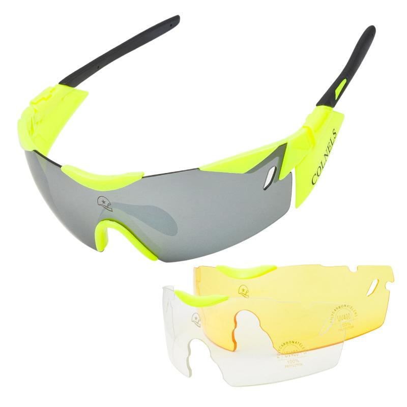 4393503ddf 2019 Outdoor Sport Sandproof Bicycle Protective Goggles Triathlon Riding  Glasses Bicycle Accessories Ultra Light Sunglass Men Women From Ixiayu