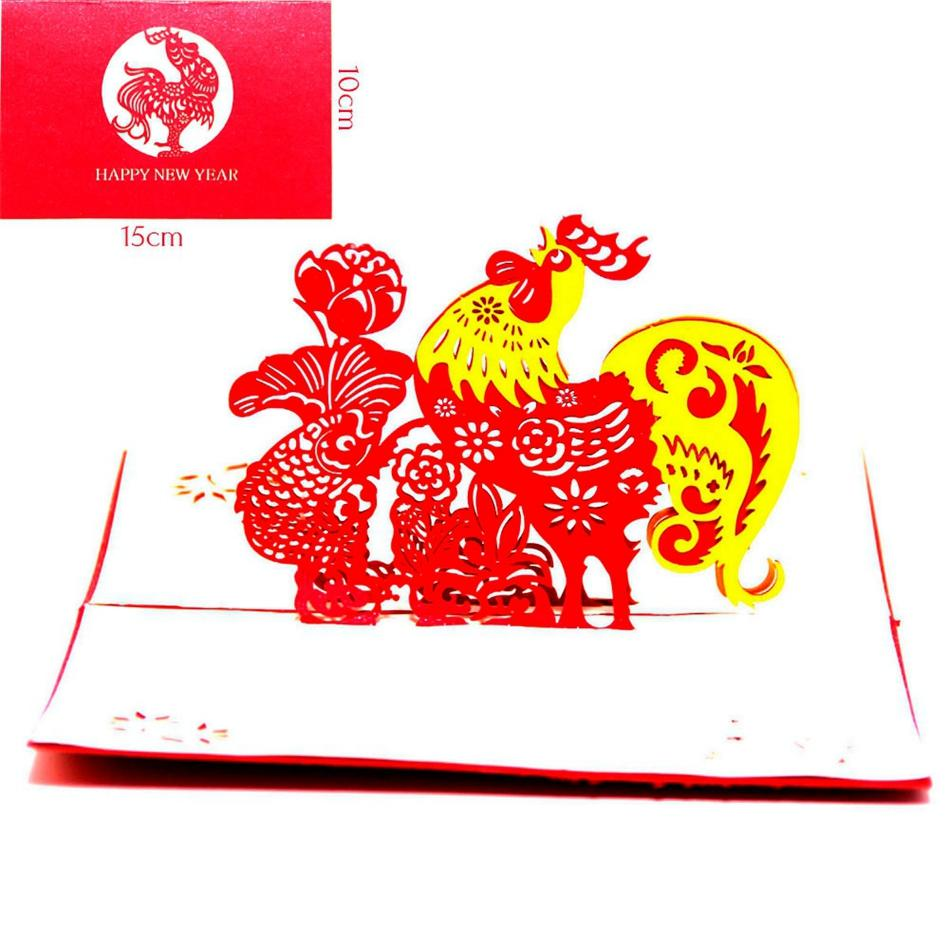3D Pop Up Laser Cut Postcards Handmade Happy Chinese New Year Of Rooster Greeting Cards Spring Festival Gift Bulk Pack 10 Card For Birthday