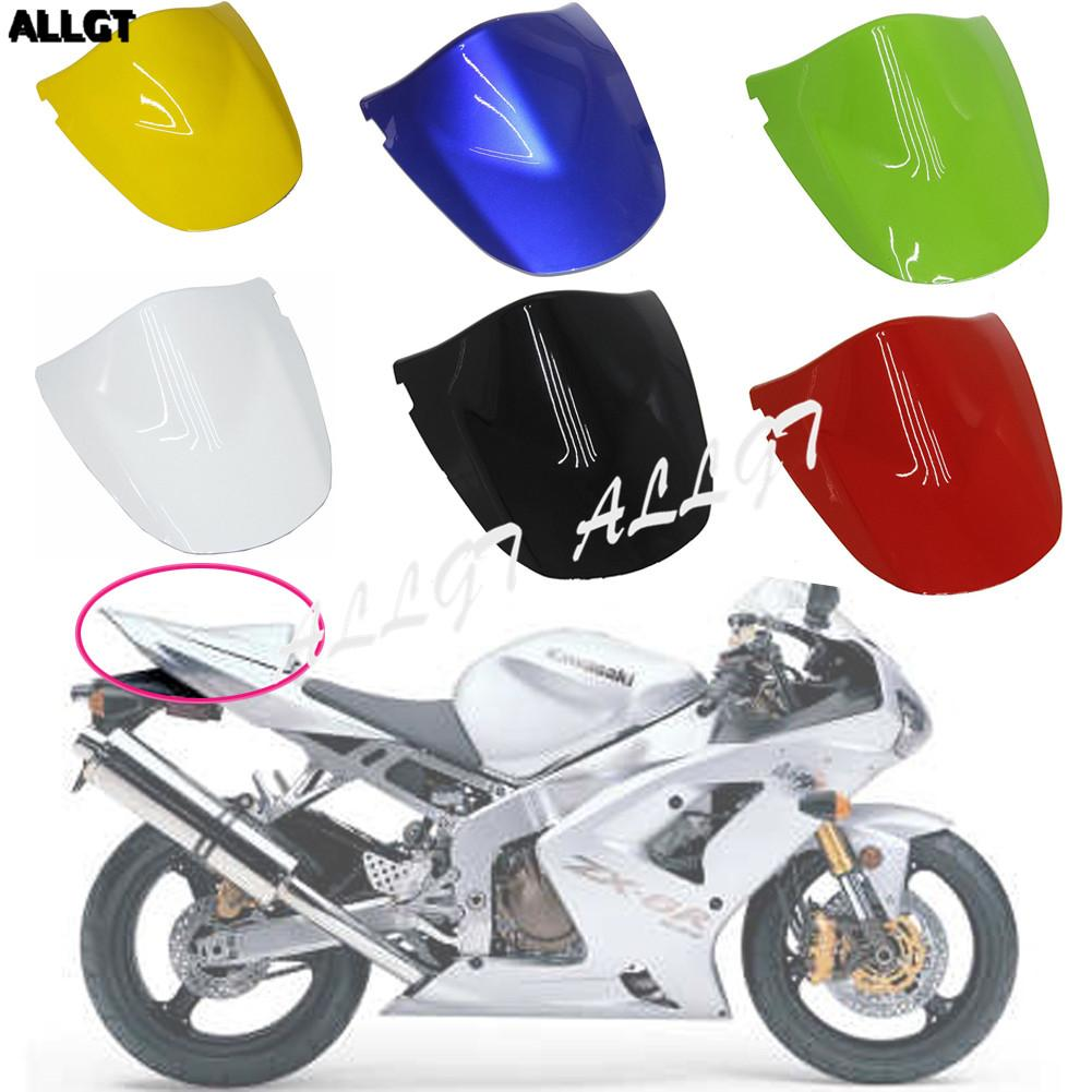 2019 Motorcycle Tail Rear Seat Cowl Cover For Kawasaki Ninja Z1000