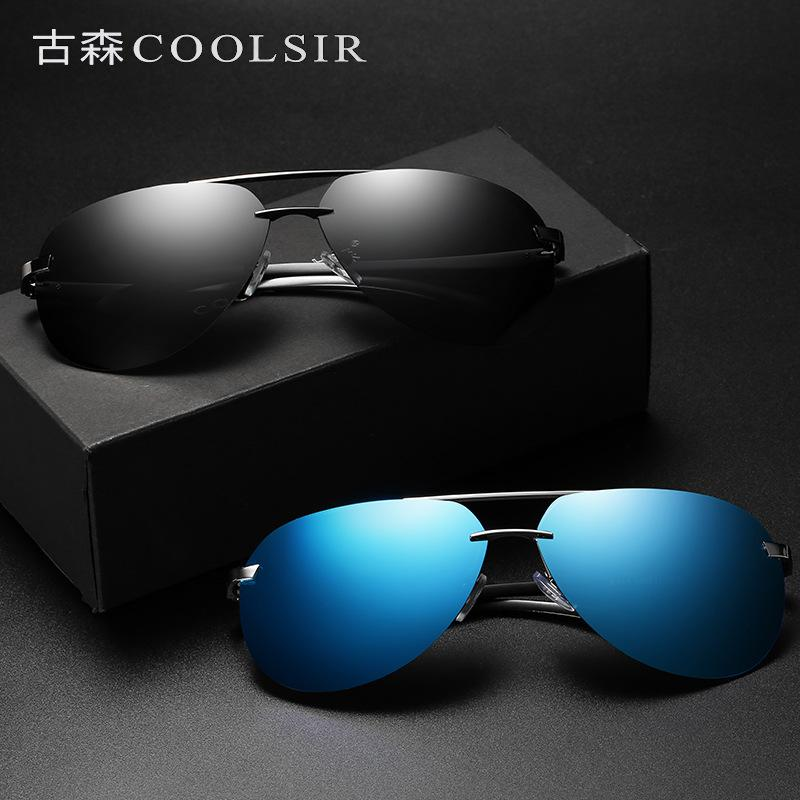 8d1ddd7798fc COOLSIR 2018 Brand Design Sun Glasses Driving Glasses UV400 Eyewear For Men  Male Sunglass Shades De Sol 8 Colour Eyeglasses Sunglasses Hut From  Ancient88