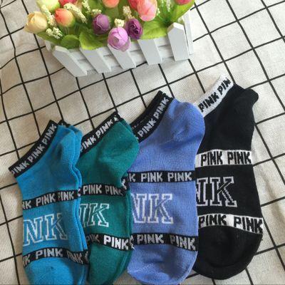 Rosa Brief Socken Männer Frauen Sport Socken Fußball Cheerleader Strümpfe Kurze Sport Strumpf Ankle Pink Skateboard Socke