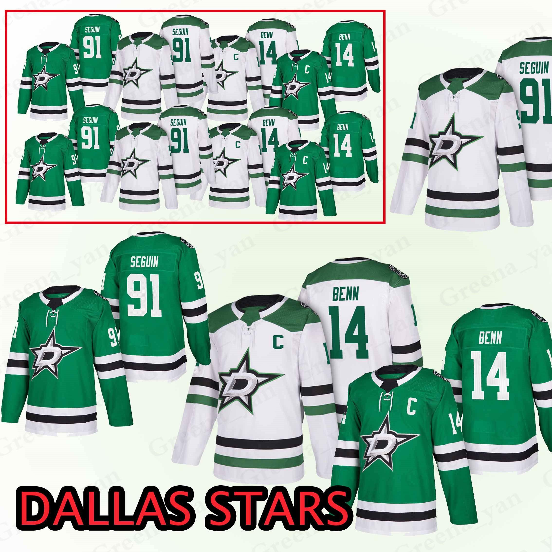 Top Quality Mens Womens Youth Kids Custom Dallas Stars Jersey  14 ... 9d2e60132