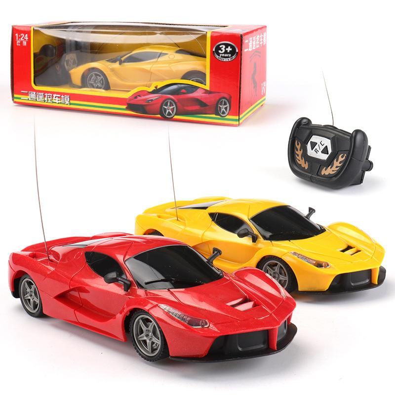 New Red Yellow Remote Control Car Toy Share Second Channel New