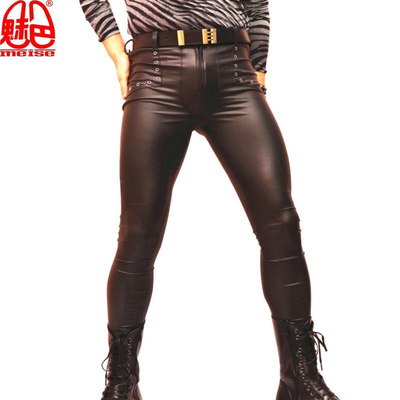 b5a6f230ae Acheter Sexy Hommes Latex Faux Cuir Skinny Tight Pantalon Mat Brillant De  Mode Crayon Pantalon Punk Creux Legging Gay Wear F115 De $50.45 Du  Merrylily ...