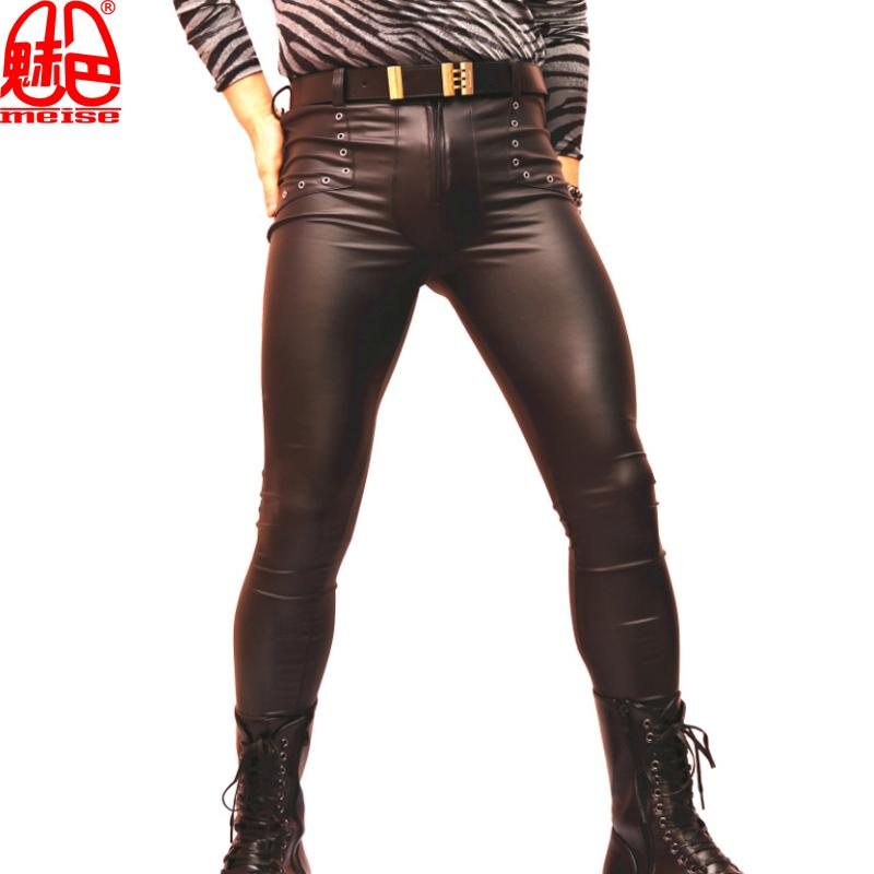 1a5063524376 2019 Sexy Men Latex Faux Leather Skinny Tight Pants Matte Shiny Fashion  Pencil Pants Punk Hollow Legging Gay Wear F115 From Merrylily, $50.45    DHgate.Com
