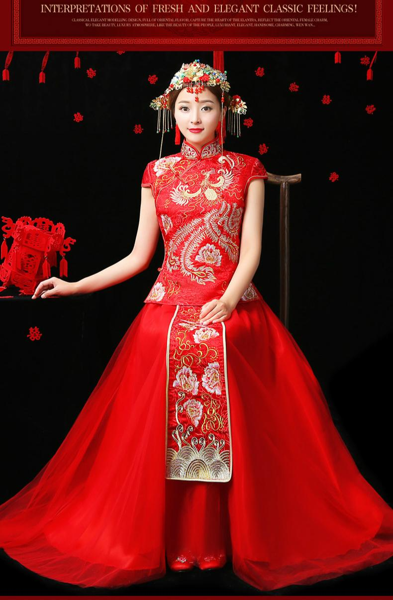 JYR612 Chinese Wedding Dresses Robe Elegant Chinese Women Dress QiPao  Cheongsam Long Wedding Dress Evening Dress Red La Robe De Mariage Prom  Dresses For ... cb135a392617