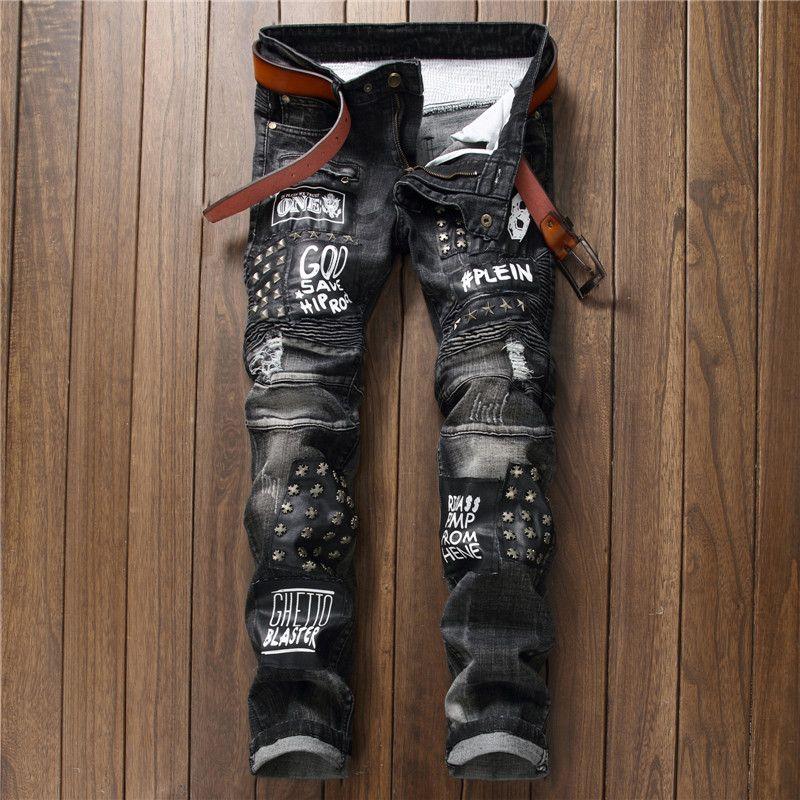 1626c7edb8 Compre Pantalones Casuales Originales De La Marca De Fábrica Retro De La  Manera De Los Hombres Negros 2018 Pantalones Del Pie Del Brote Del Cuerpo  Del ...