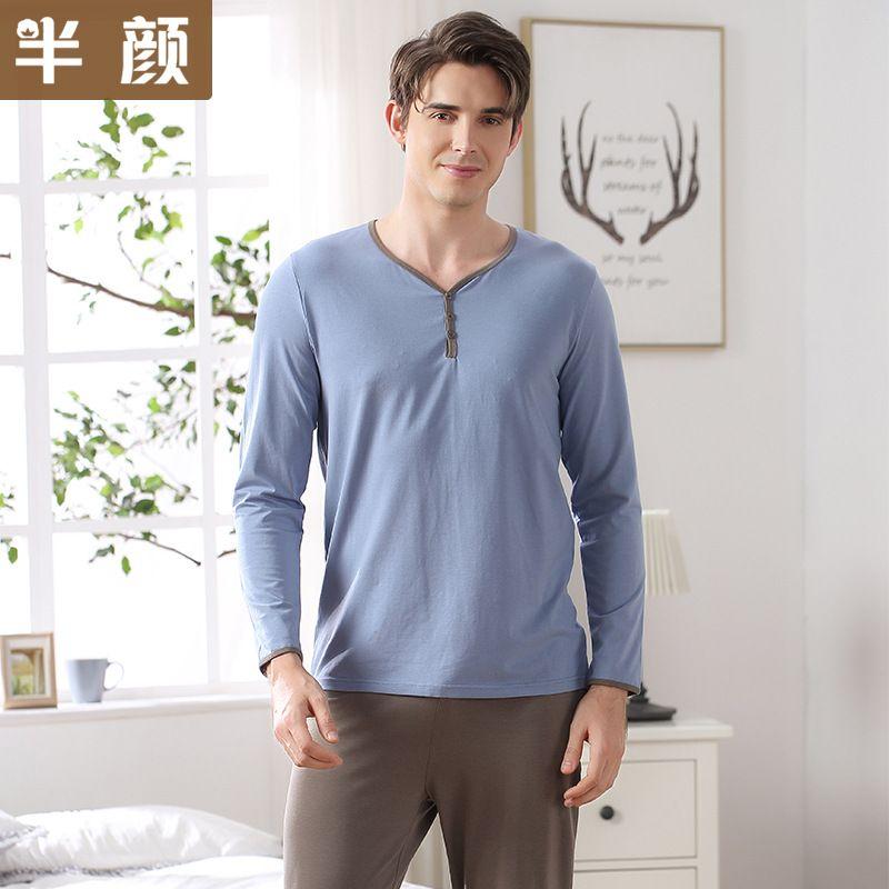 Pyjama pour hommes printemps automne manches longues vêtements de nuit en coton cardigan solide pyjama hommes salon pyjama ensembles taille l à 3XL vêtements de nuit