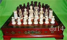 Decoración de la fábrica de bronce Puro chino antiguo Qing chino Juego de ajedrez 32 piezas Caja de madera de cuero Flor Mesa de ave