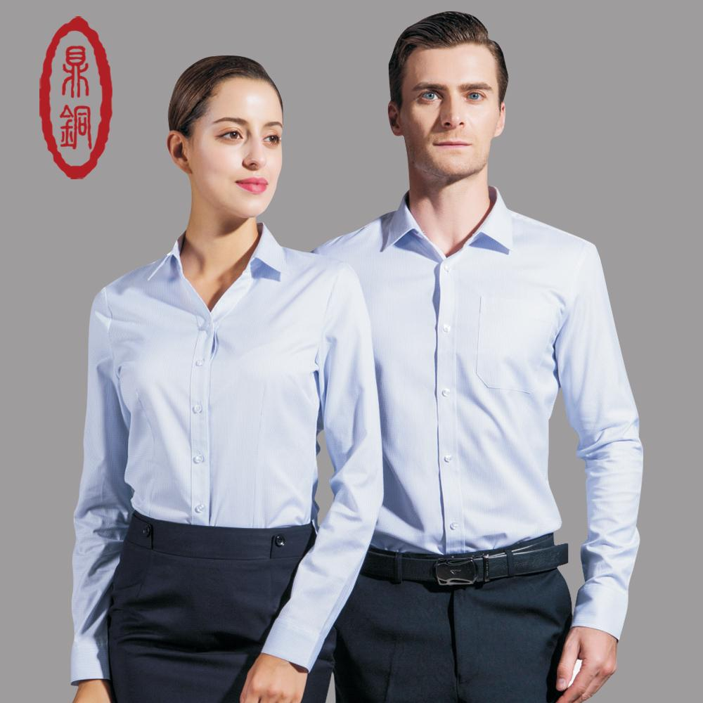2019 Customized Custom Made Mens Dress Shirts Long Sleeve Custom