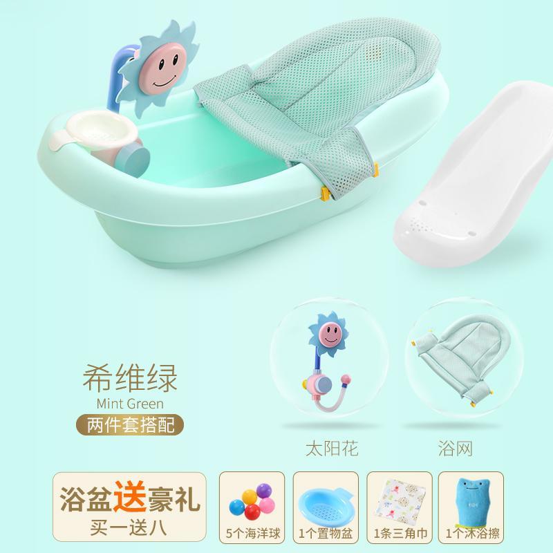 2018 Plastic Baby Bath Tub Light Color Bathtub Can Sit Down Bath ...