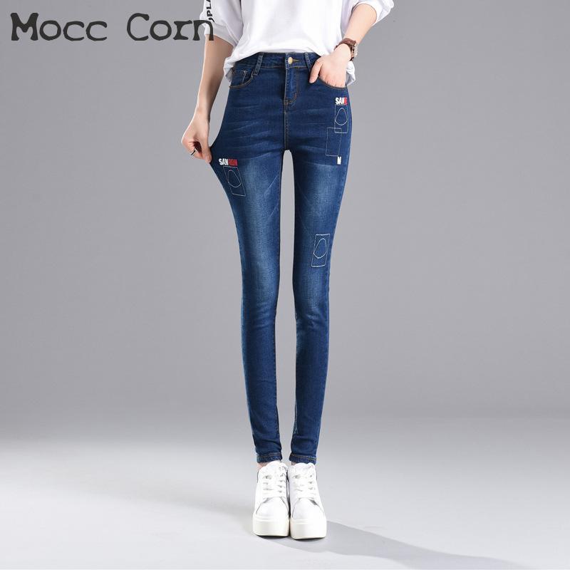 52909030b7d Compre Mocc Maíz Otoño Invierno Jeans Ajustados Mujer Bordado Estirar Lápiz  Pantalones Vaqueros Elásticos Ajustados Pantalones De Mezclilla Pantalones  De ...