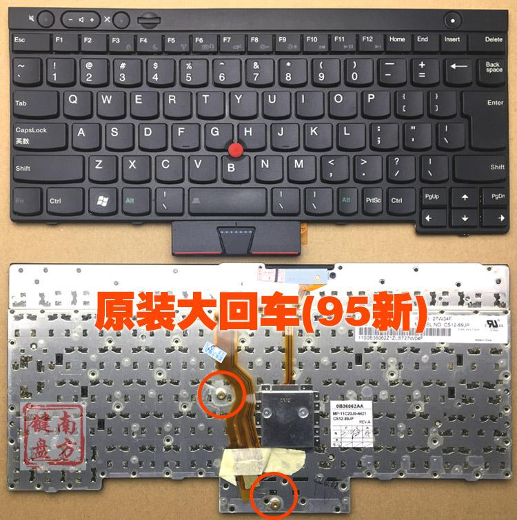 Laptop Keyboard For Thinkpad T430 T430s L430 L530 T530 W530 X230 04X1205  04X1281 04X1319 04y0494 04W3178