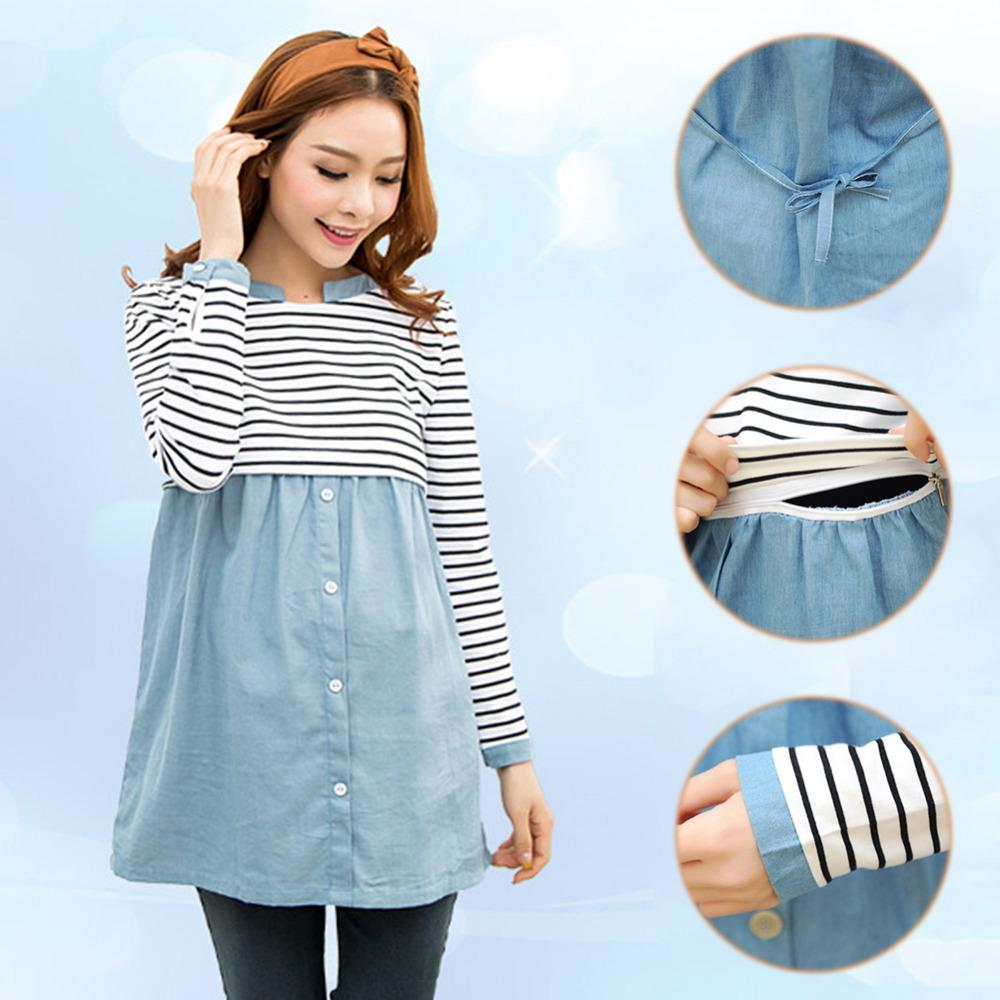96e0540d59 2019 Fashion Spring Maternity Clothes Patchwork Long Sleeve Nursing T Shirts  For Pregnant Women Striped Casual Breastfeeding Tops From Roohua