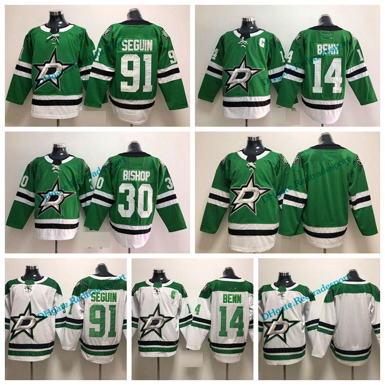 150b30886bd5 ... usa 2018 2018 dallas stars hockey jerseys 91 tyler seguin 14 jamie benn 30  ben bishop