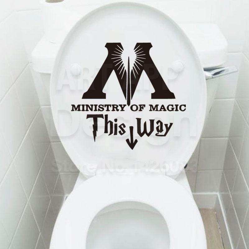 Art New Design House Decor Cheap Vinyl Toilet Ministry Of Magic Wall