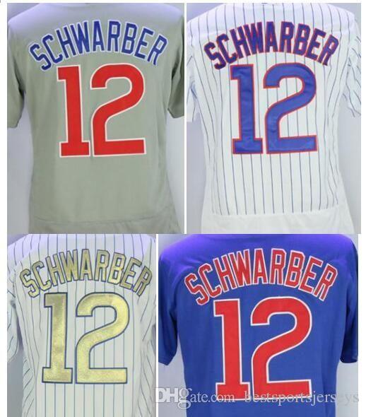 f08ab701b ... spain men women youth kids chicago 12 kyle schwarber jersey whiet blue  grey100 stitched jerseys kyle