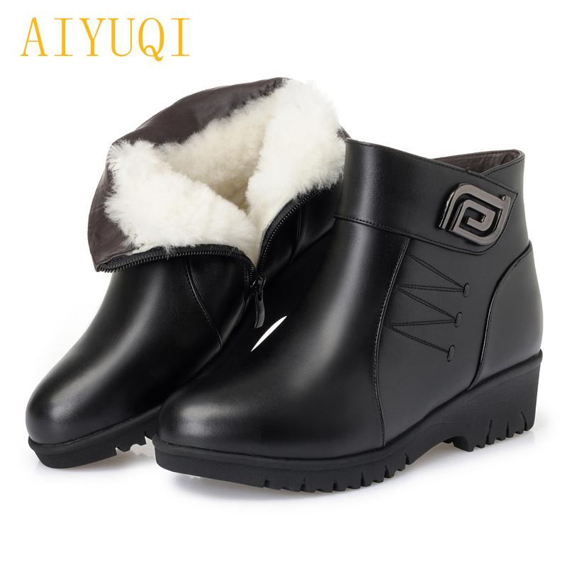 01621d6aa9334 AIYUQI Women Booties 2018 New Genuine Leather Female Snow Boots Wool Warm