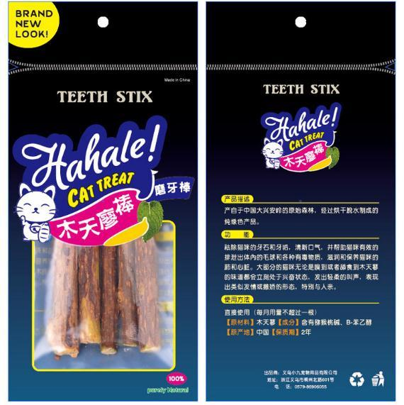 natural Chiscat pet cat molar Toothpaste Chew stick Matatabi cat snacks sticks Cat cleaning teeth Treat Toy /bag c576
