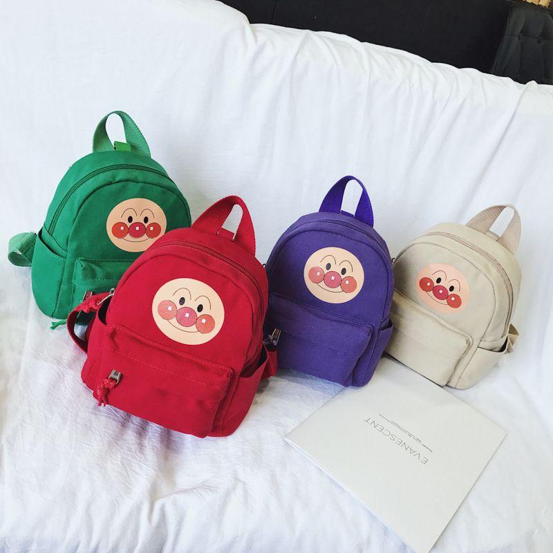 33ec6dd51d80 Kids Backpack Kindergarten Girls Boys School Bags Cute Cartoon Smiling Face  Shoulders Bags Prevent Kids Lost Rope Design Leisure Travel Bags On Sale ...