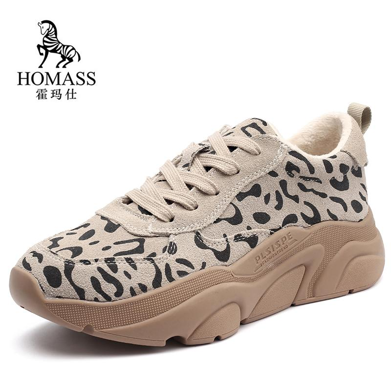 5308b43d Compre Plataforma De Mujer Zapatos De Deporte Transpirable Tacones De Cuña  Zapatos Para Correr 2018 Zapatillas De Deporte De Invierno Cálidas Mujer ...