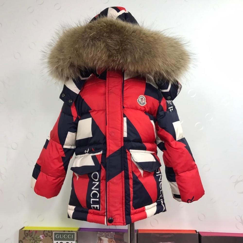 Großhandel Kind Mädchen Winter Neue Muster Langarm Sogar Hut Reißverschluss  Baby Jacken Lose Mantel Set Paket Post Von Fenash10,  72.37 Auf De.Dhgate. a6e8332e83