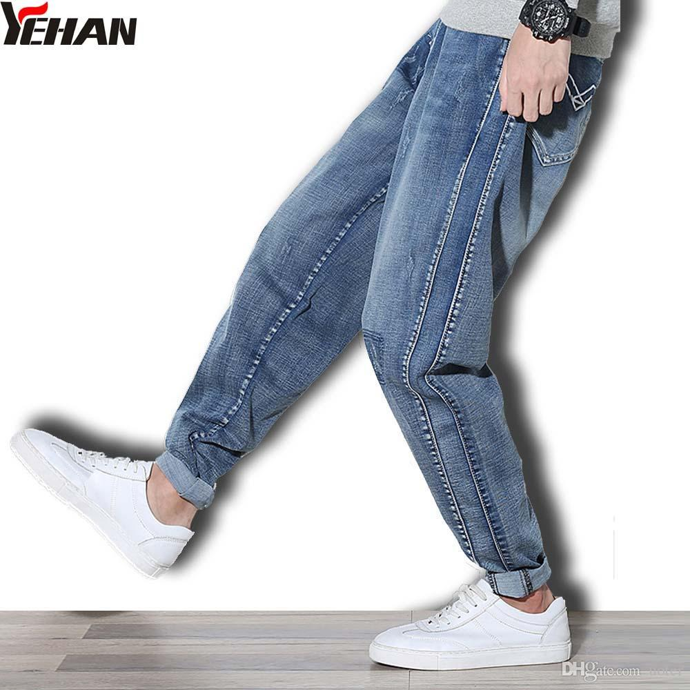 0e82040f1ae 2019 Fashion Men Baggy Jeans Denim Loose Hip Hop Harem Jeans Men Drawstring Plus  Size Casual Baggy Harem Pants Jean Homme 6XL From Uoter