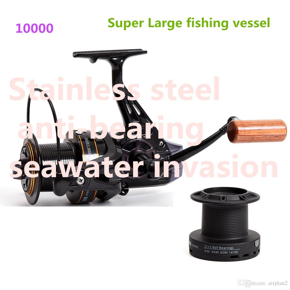 Grande nave della bobina 11 + 1 black metal wire tazza ruota distante pieghevole bobine di filatura accessori ruote pesca pesca